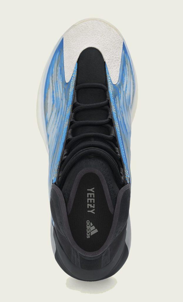 adidas Yeezy QNTM ''Frozen Blue'' (GZ8872)